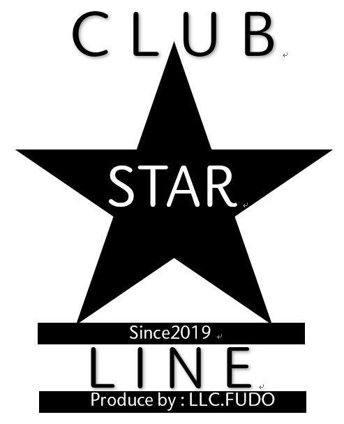 ヨシダブログ・倶楽部STAR LINE